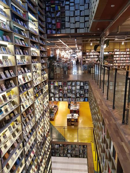 perpustakaan-starfield-di-korea