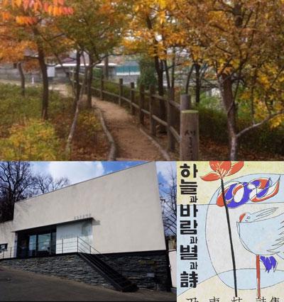 bukit-yoon-dong-ju
