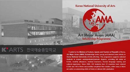 beasiswa-AMA-Korea