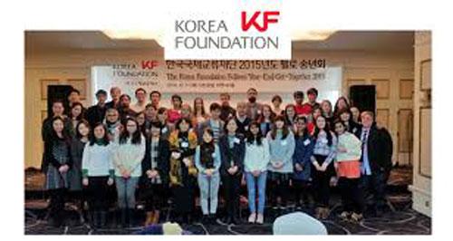 beasiswa-studi-di-korea