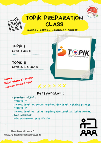 TOPIK-Preparation-Class-2020