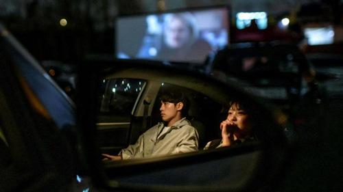 drive-in-cinema-di-korea