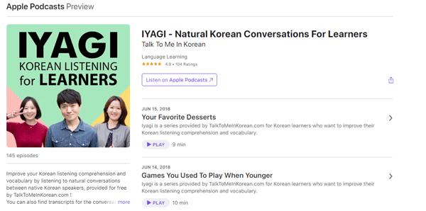 belajar-lewat-podcast