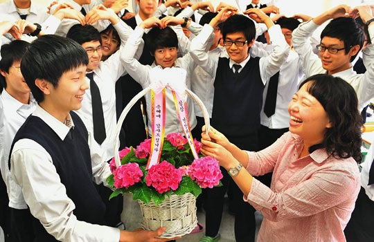 hari-guru-di-korea