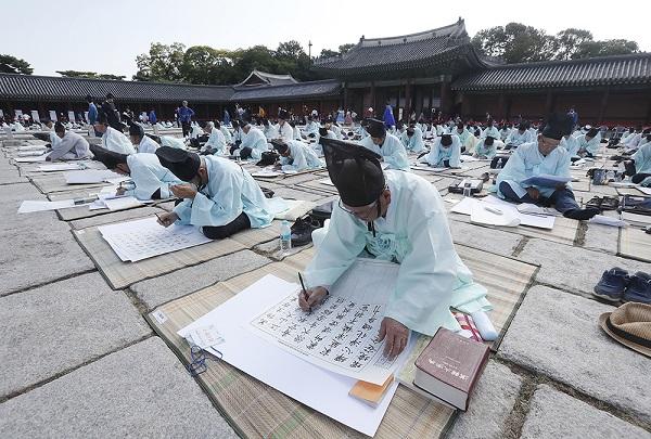 ujian-pegawai-negeri-di-korea