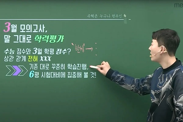 instruktur-online-di-korea