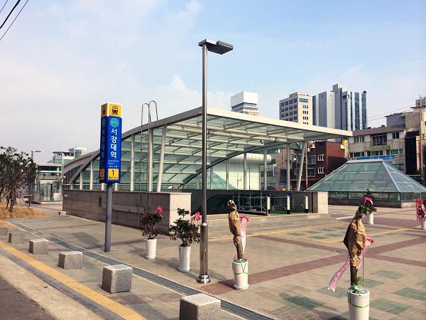 perubahan-nama-stasiun-di-korea